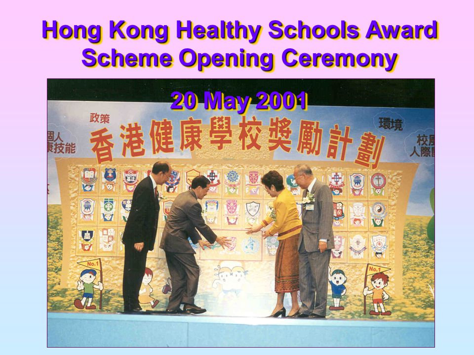 Hong Kong Healthy Schools Award Scheme Opening Ceremony