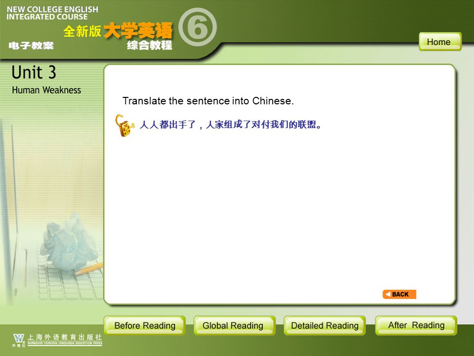 TEXT-S-9 Translate the sentence into Chinese. 人人都出手了,人家组成了对付我们的联盟。