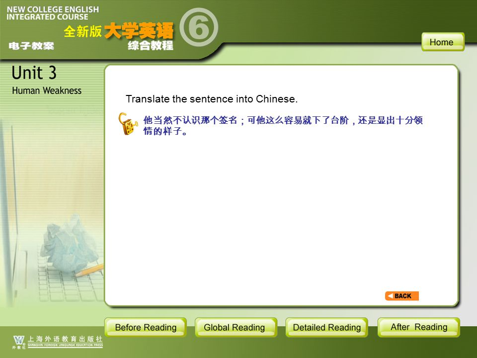 TEXT-S-15 Translate the sentence into Chinese.