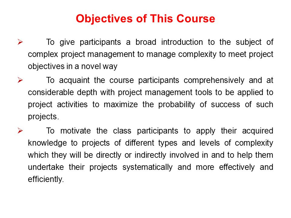 Objectives of This Course