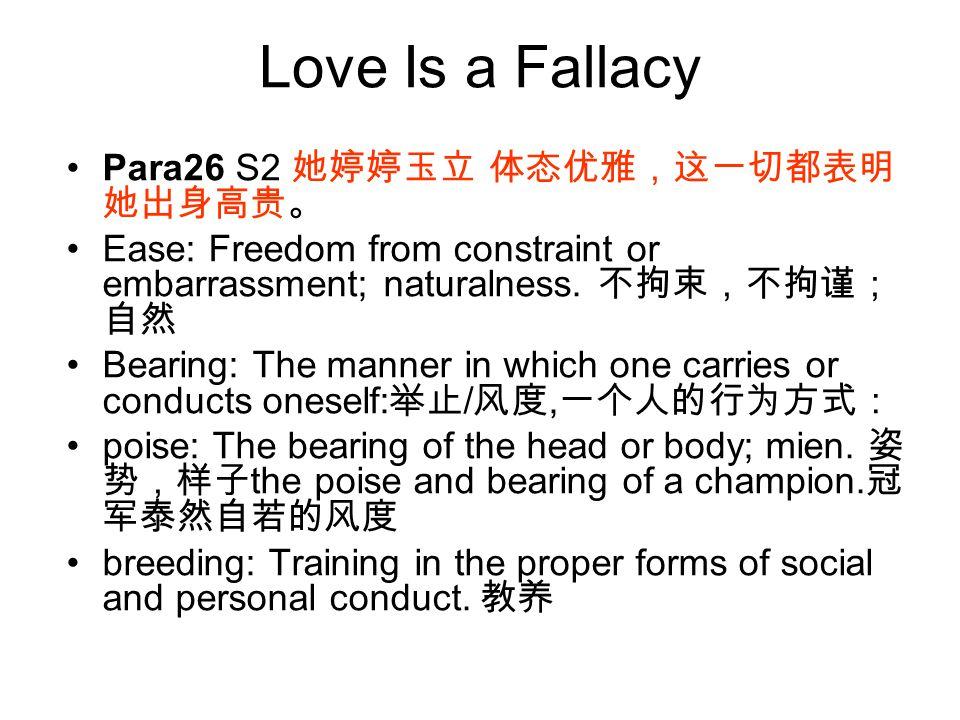 Love Is a Fallacy Para26 S2 她婷婷玉立 体态优雅,这一切都表明她出身高贵。