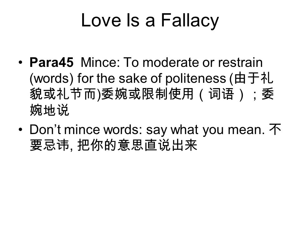Love Is a Fallacy Para45 Mince: To moderate or restrain (words) for the sake of politeness (由于礼貌或礼节而)委婉或限制使用(词语);委婉地说.