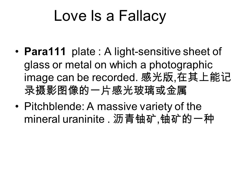 Love Is a Fallacy Para111 plate : A light-sensitive sheet of glass or metal on which a photographic image can be recorded. 感光版,在其上能记录摄影图像的一片感光玻璃或金属.