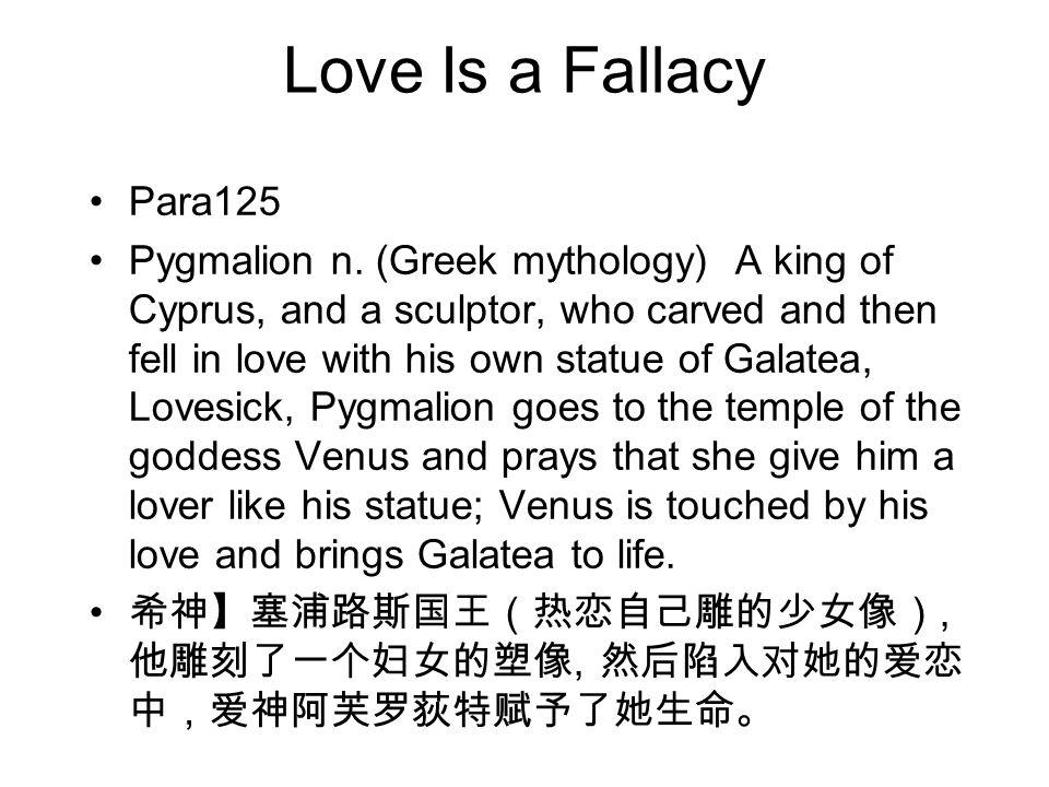 Love Is a Fallacy Para125.
