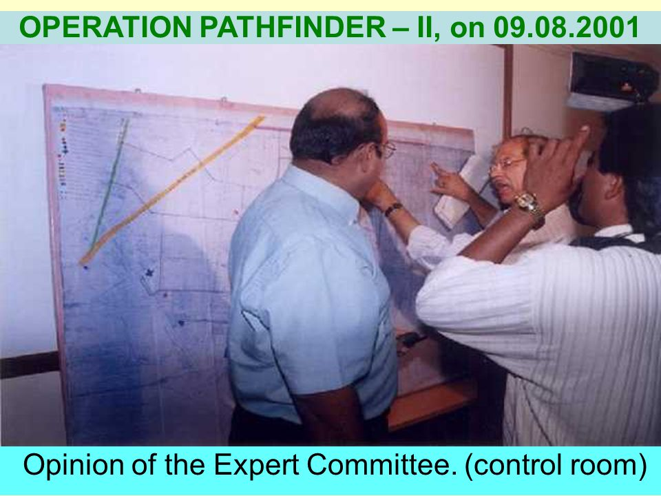 Opinion of the Expert Committee. (control room)