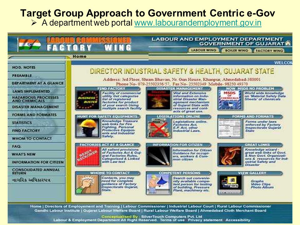 Target Group Approach to Government Centric e-Gov