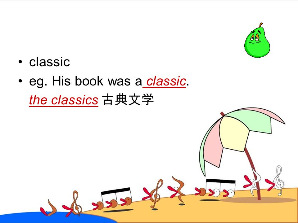 classic eg. His book was a classic. the classics 古典文学