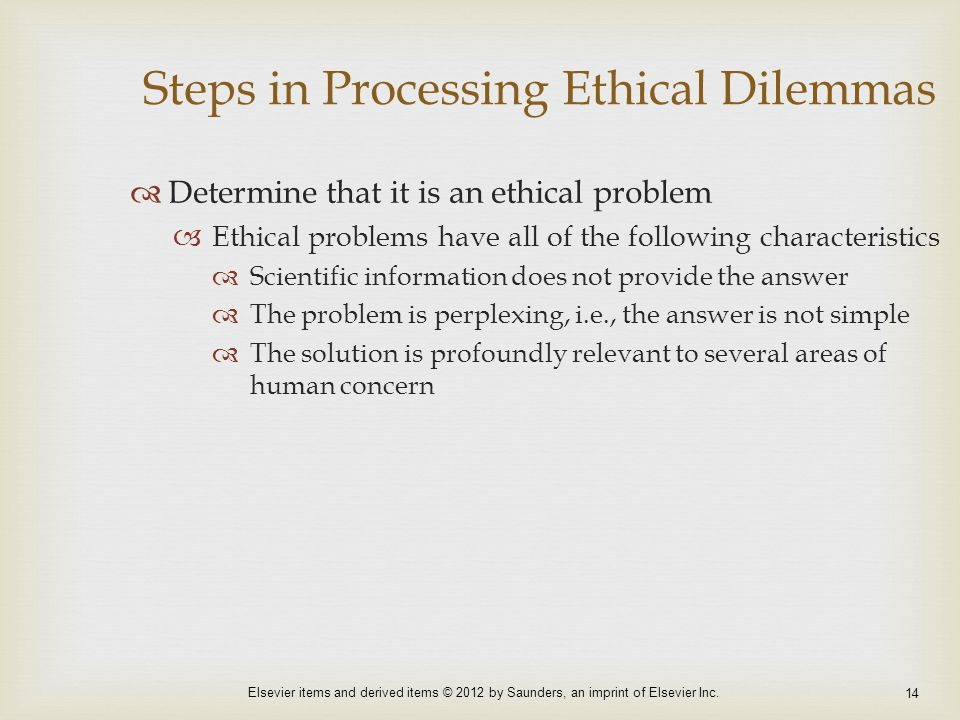 Steps in Processing Ethical Dilemmas