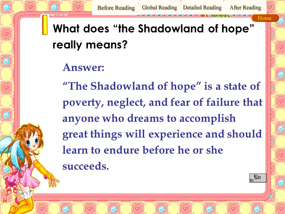 What does the Shadowland of hope really means