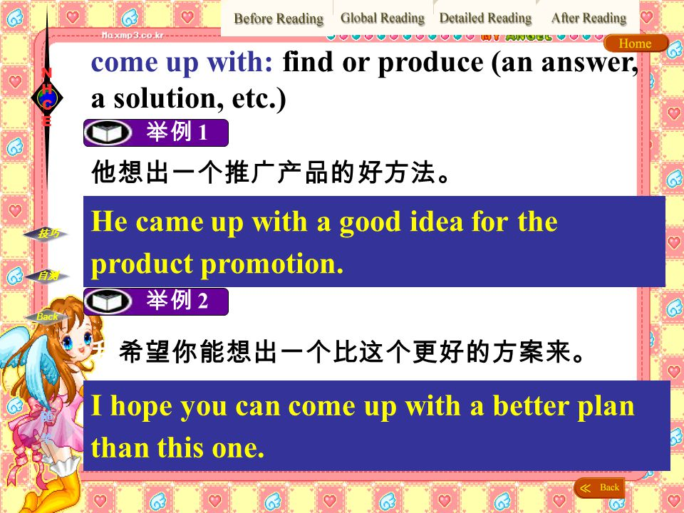 come up with: find or produce (an answer, a solution, etc.)