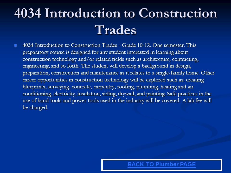 4034 Introduction to Construction Trades