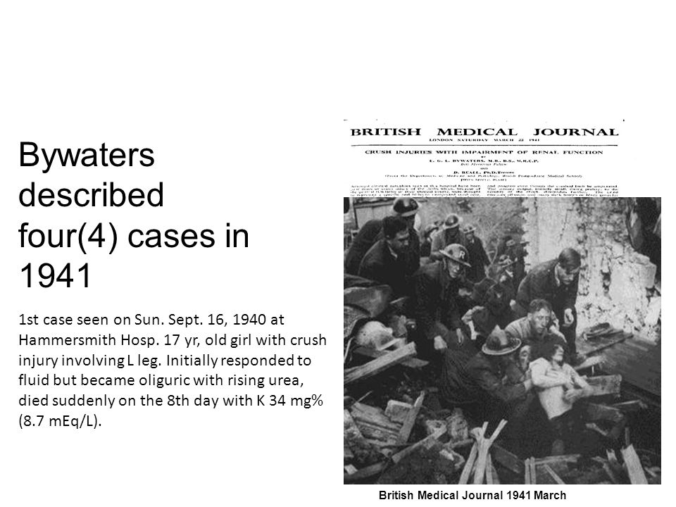 Bywaters described four(4) cases in 1941