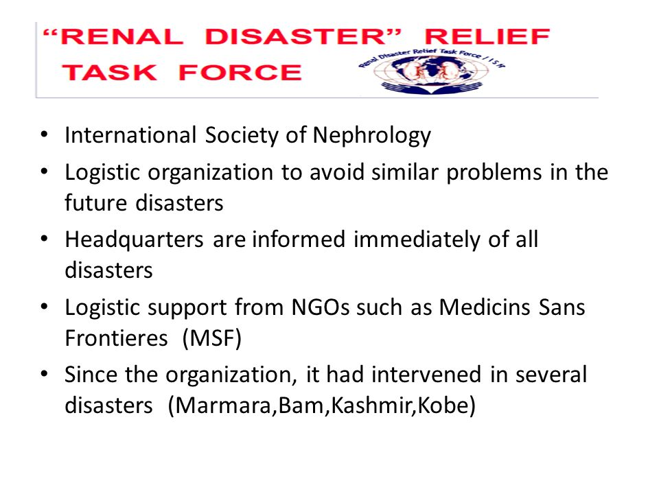 International Society of Nephrology