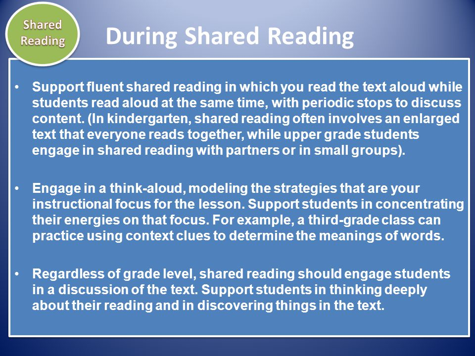 During Shared Reading