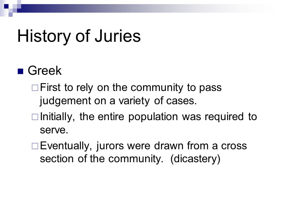 History of Juries Greek