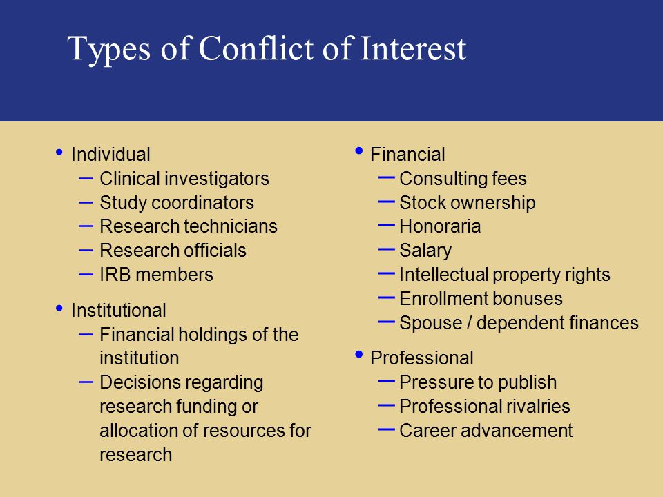 Types of Conflict of Interest