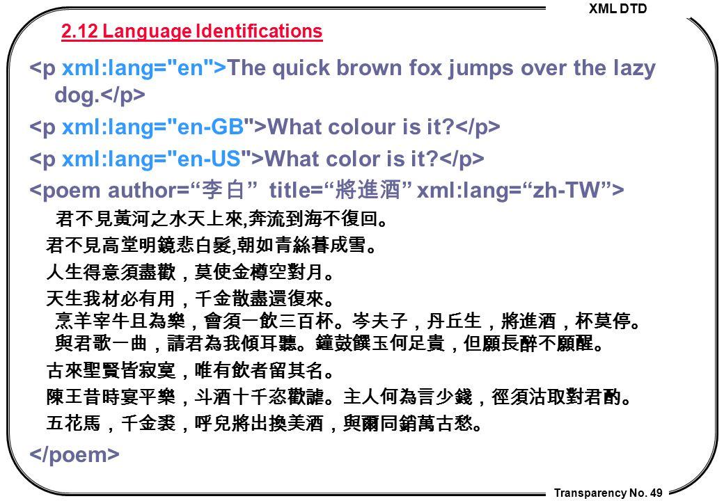 2.12 Language Identifications