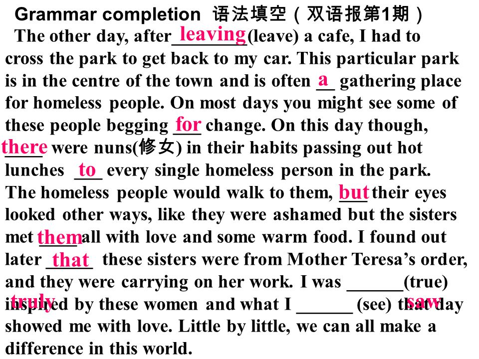 a for there to them that truly saw Grammar completion 语法填空(双语报第1期)