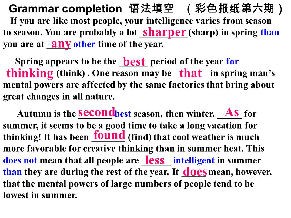 any best thinking that found does Grammar completion 语法填空 (彩色报纸第六期)