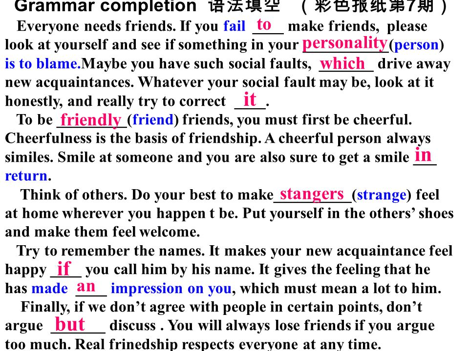 which it in if but Grammar completion 语法填空 (彩色报纸第7期) to personality