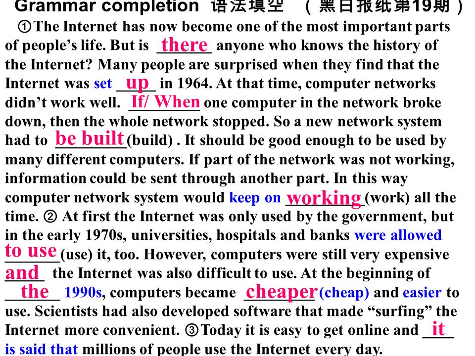 up If/ When be built working the it Grammar completion 语法填空 (黑白报纸第19期)