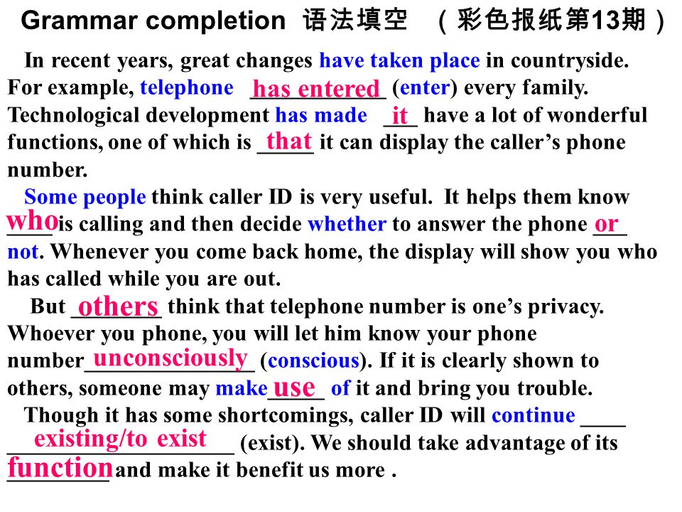 that who others use function Grammar completion 语法填空 (彩色报纸第13期)