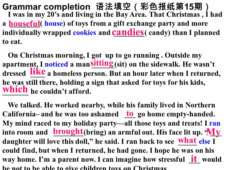 candies sitting like which My it Grammar completion 语法填空(彩色报纸第15期)