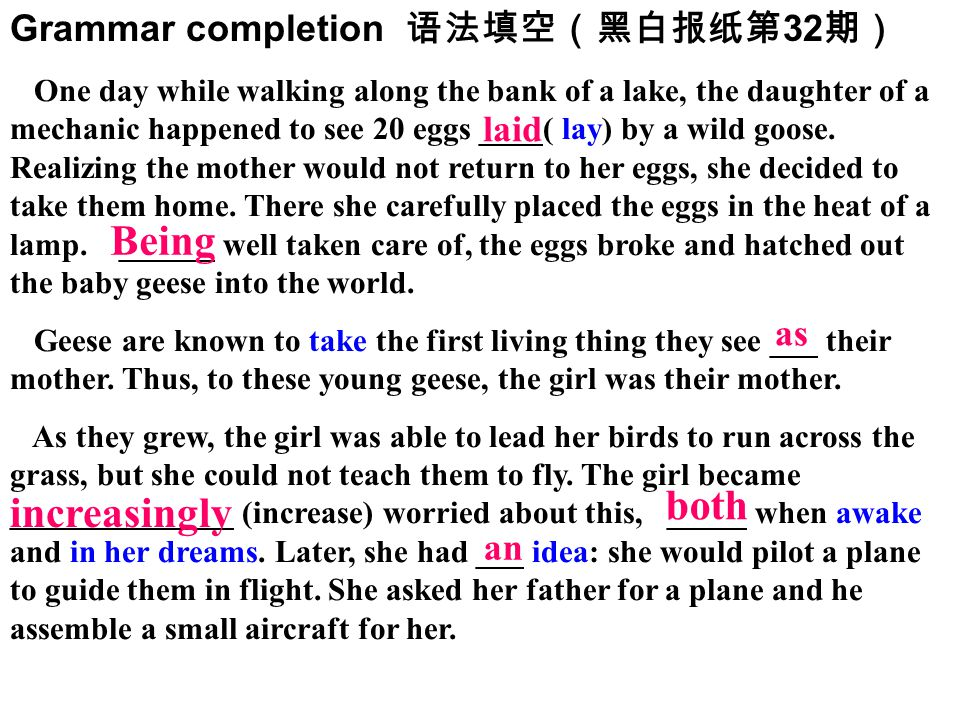 Being as both increasingly Grammar completion 语法填空(黑白报纸第32期) laid an