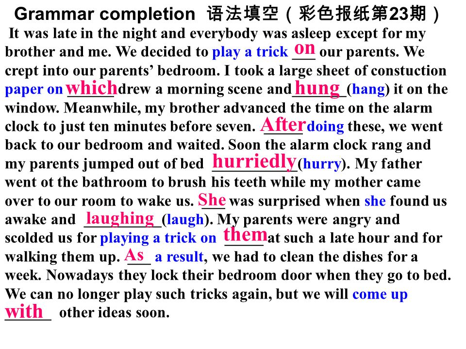which hung After hurriedly them with Grammar completion 语法填空(彩色报纸第23期)