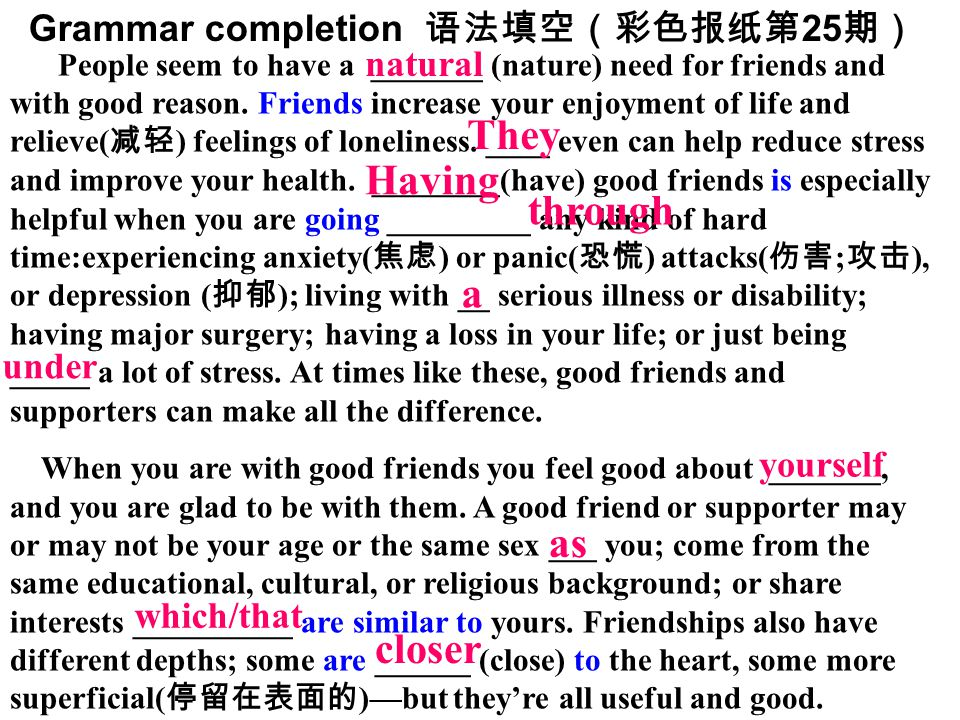 They Having through a as closer Grammar completion 语法填空(彩色报纸第25期)