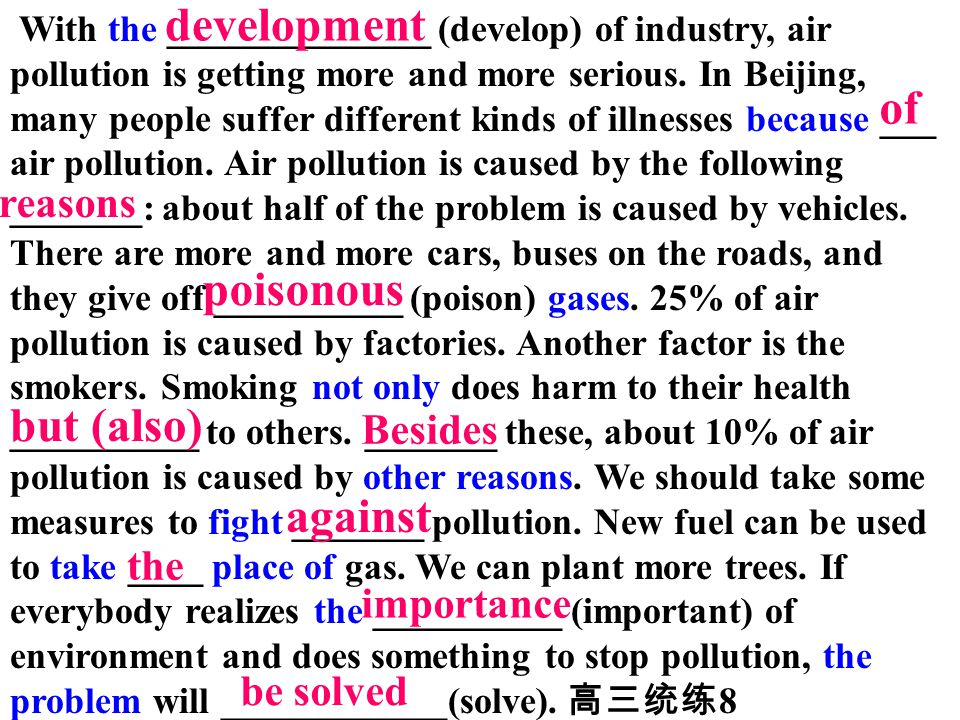 development of poisonous but (also) against reasons Besides the