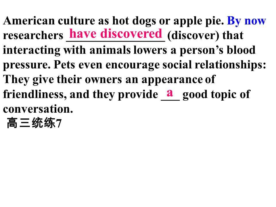 American culture as hot dogs or apple pie