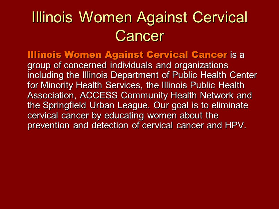 Illinois Women Against Cervical Cancer