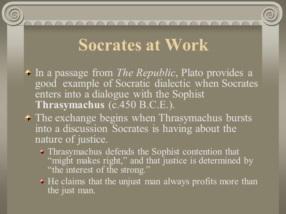 thrasymachus claim that might makes right But i think might makes right translates to might makes an act objectively just, and to that, i disagree we can determinate the justice of an act by testing if it passes or fails the golden rule: do onto others as you want them to do onto you.