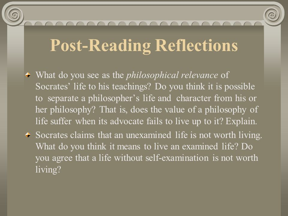 Post-Reading Reflections