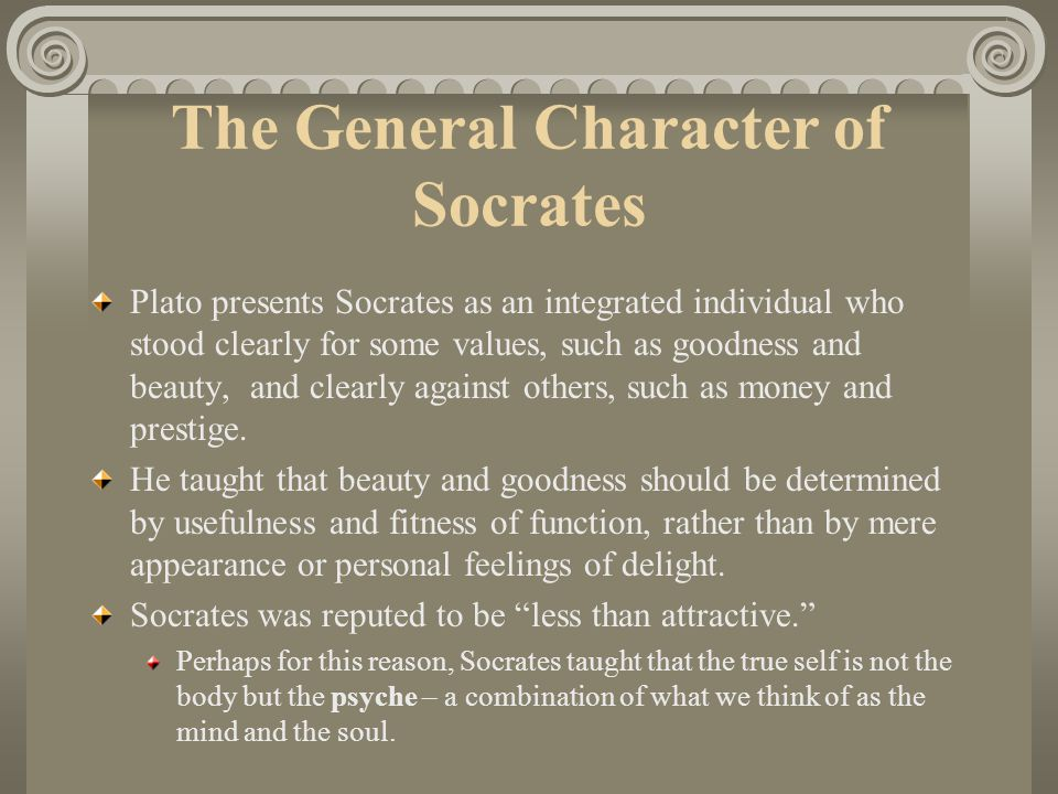 The General Character of Socrates