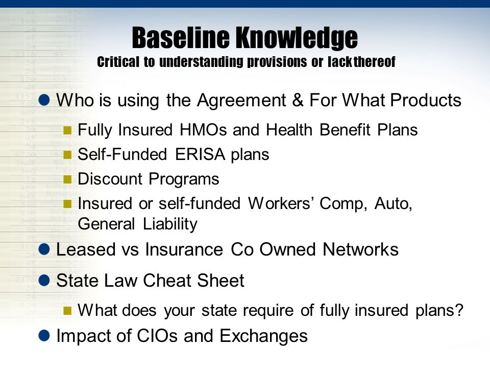 Baseline Knowledge Critical to understanding provisions or lack thereof