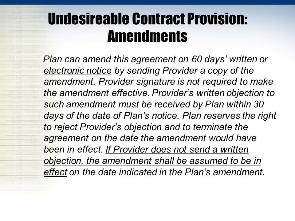 Undesireable Contract Provision: Amendments