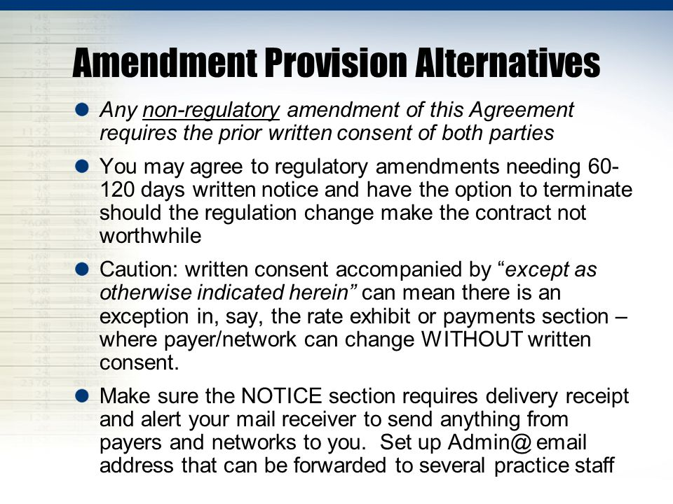 Amendment Provision Alternatives
