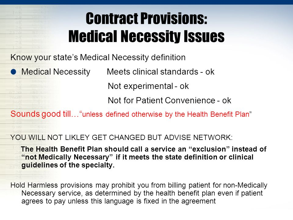 Contract Provisions: Medical Necessity Issues