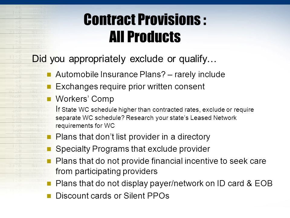 Contract Provisions : All Products