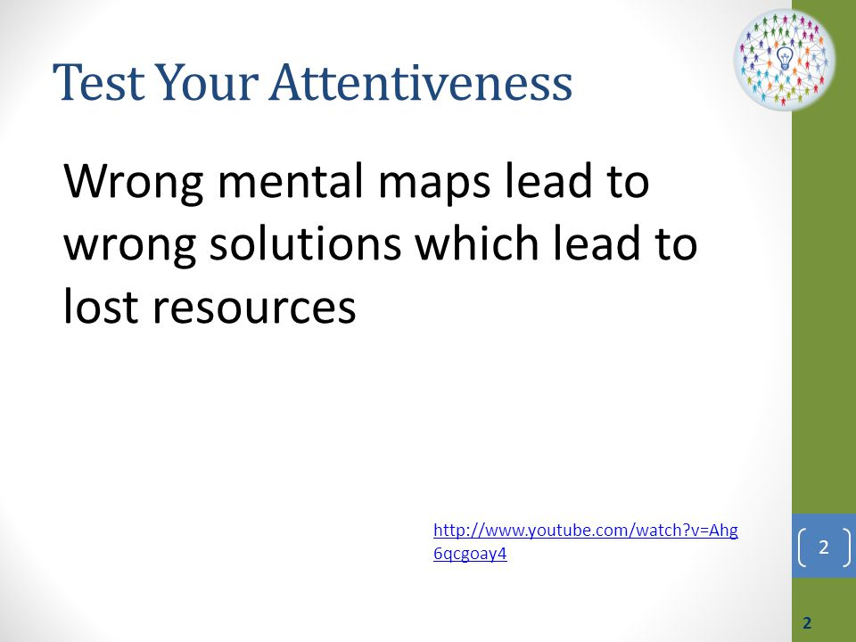 Test Your Attentiveness