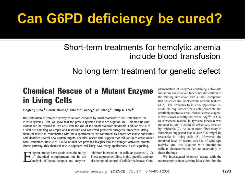 Can G6PD deficiency be cured