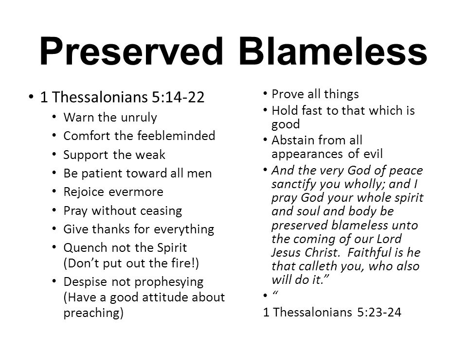 Preserved Blameless 1 Thessalonians 5:14-22 Prove all things