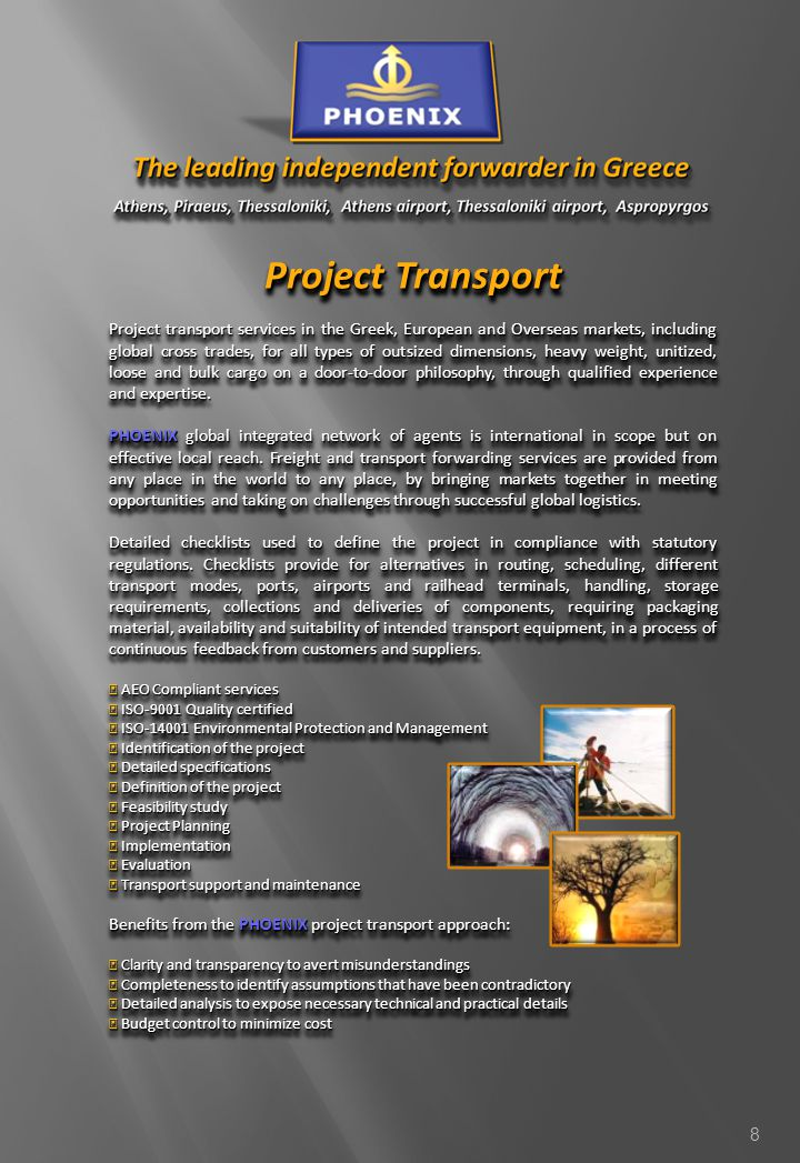 Project Transport