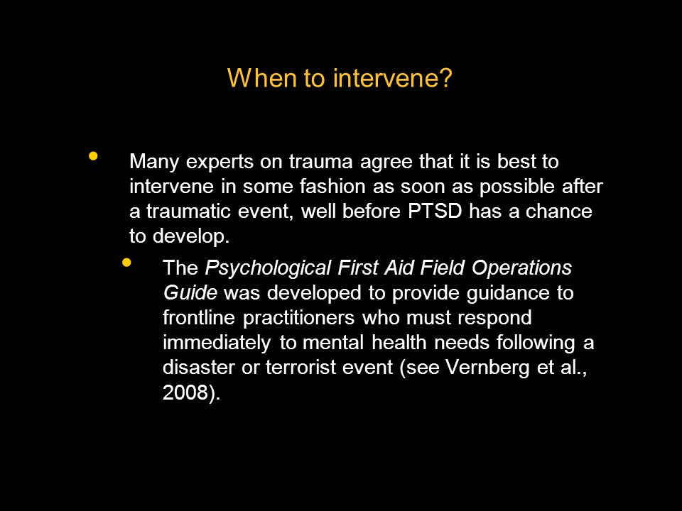 When to intervene