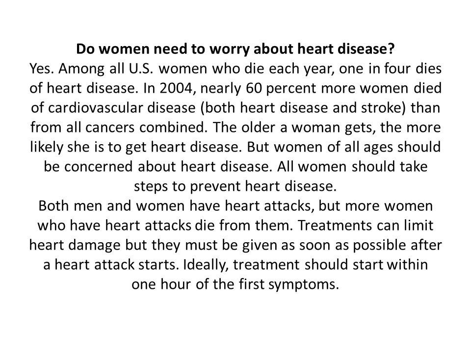 Do women need to worry about heart disease. Yes. Among all U. S