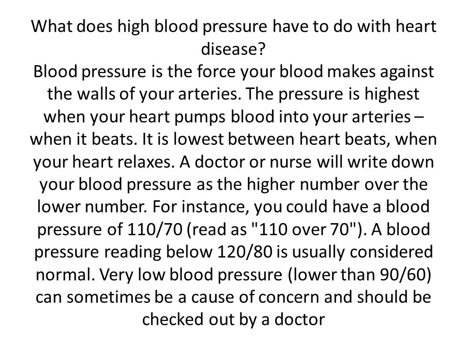 What does high blood pressure have to do with heart disease