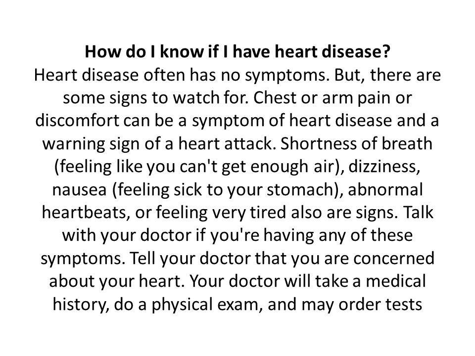 How do I know if I have heart disease