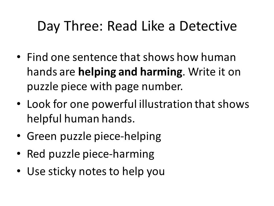 Day Three: Read Like a Detective